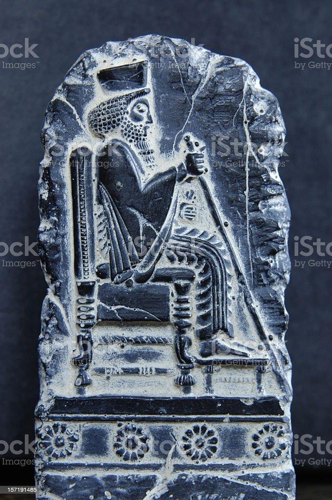 King Cyrus stock photo