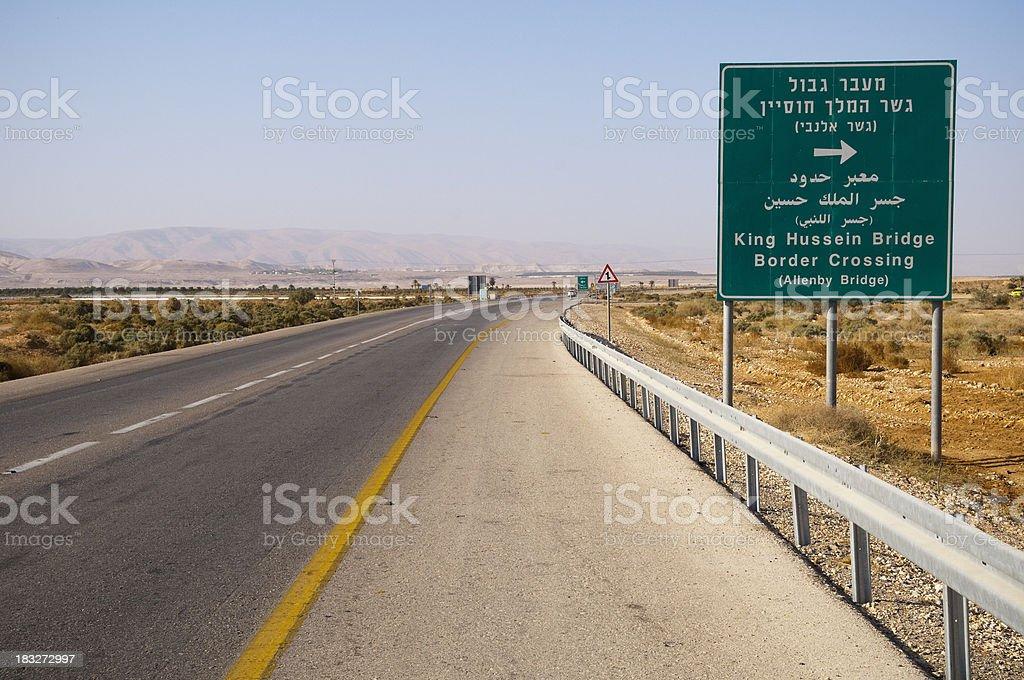 King Hussein Bridge in Jordan Valley stock photo