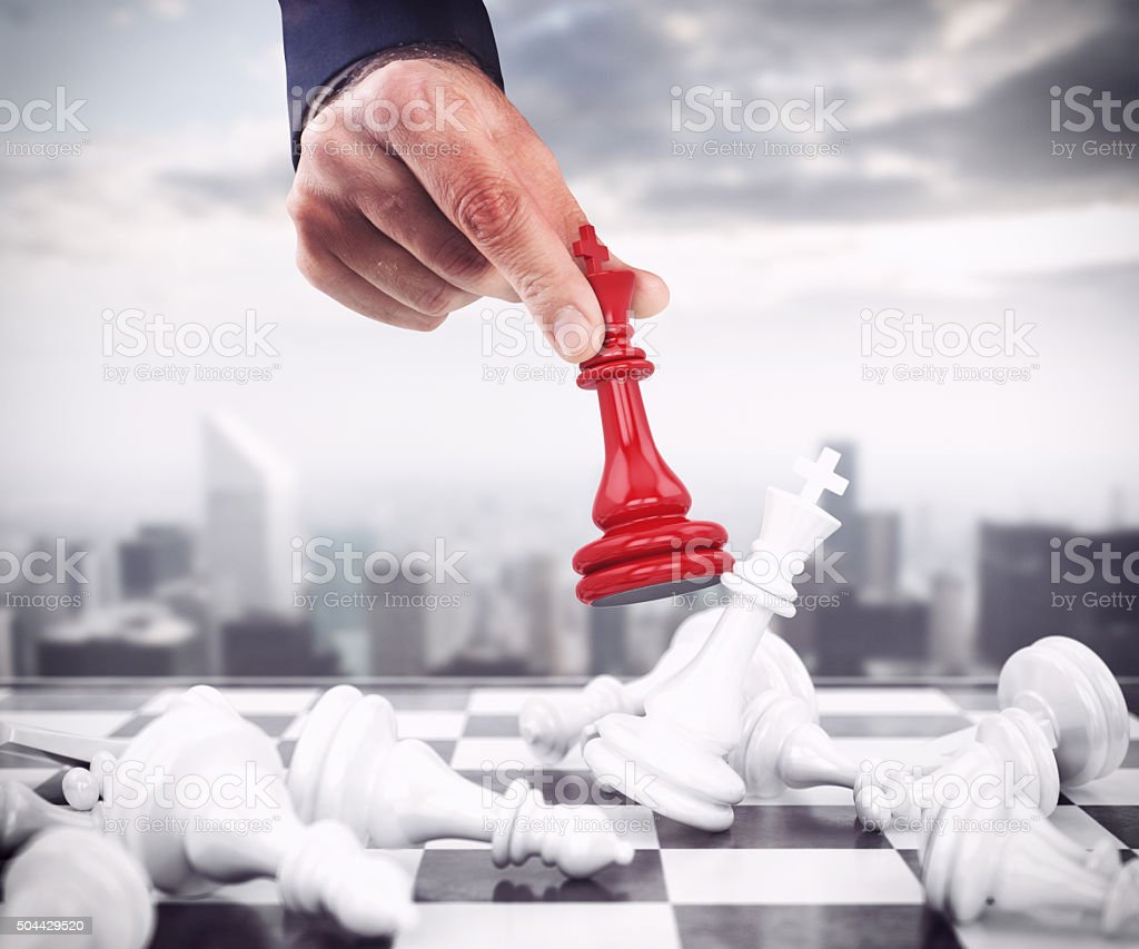 King of chess stock photo