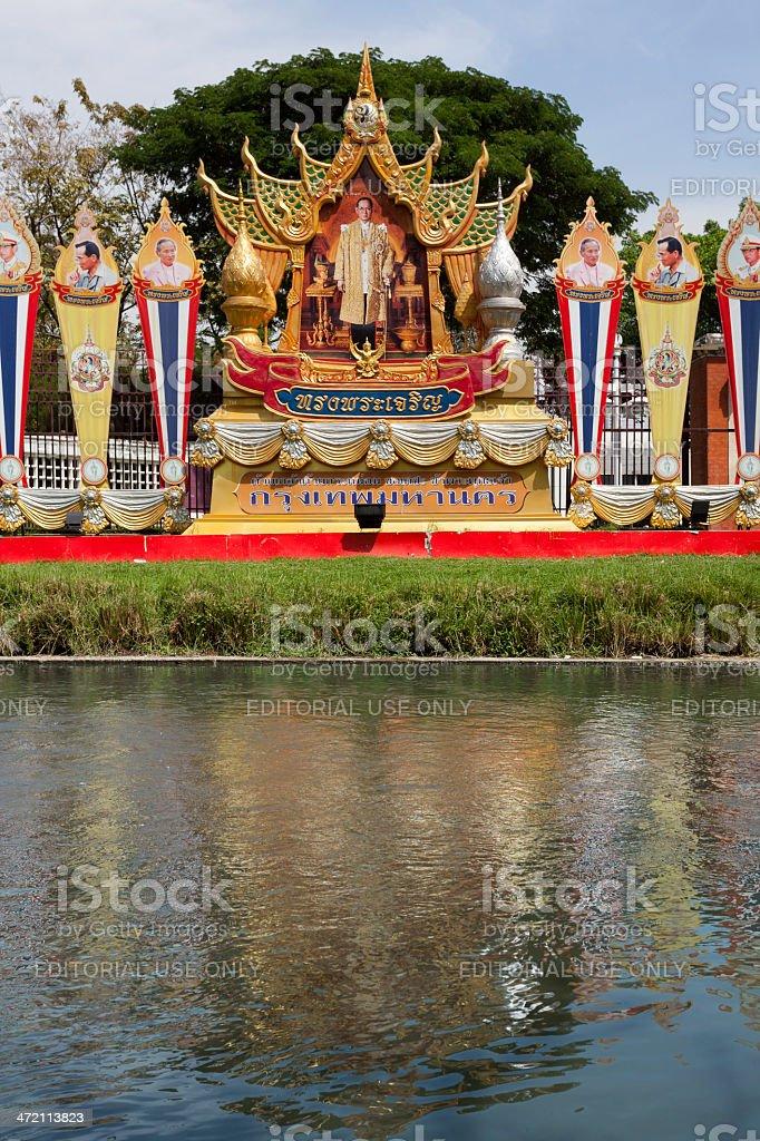 King of Thailand royalty-free stock photo