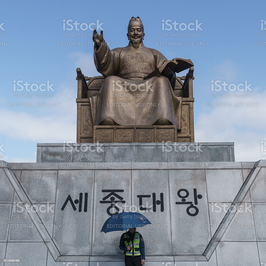 King Sejong Statue Police Officer Guard Seoul South Korea stock photo