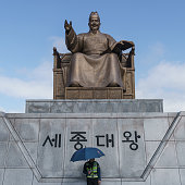 King Sejong Statue Police Officer Guard Seoul South Korea