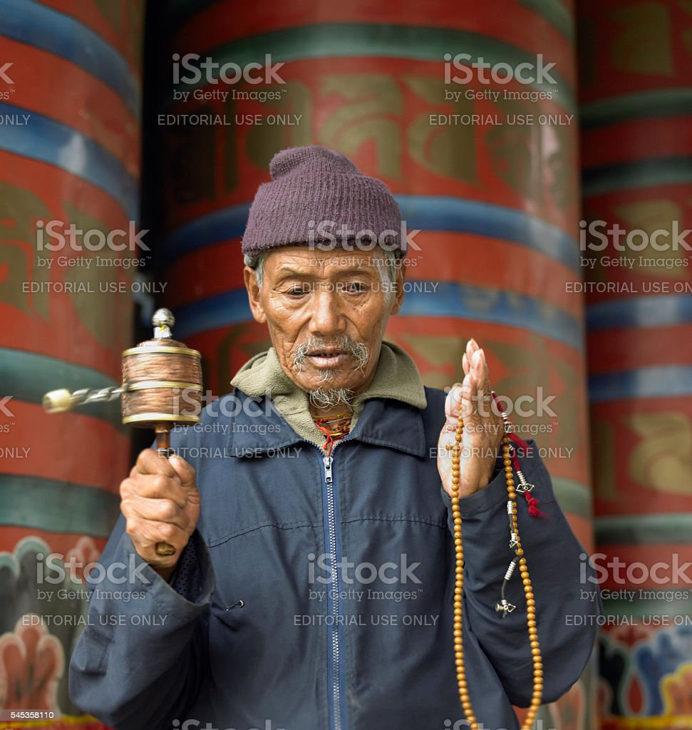Kingdom of Bhutan stock photo