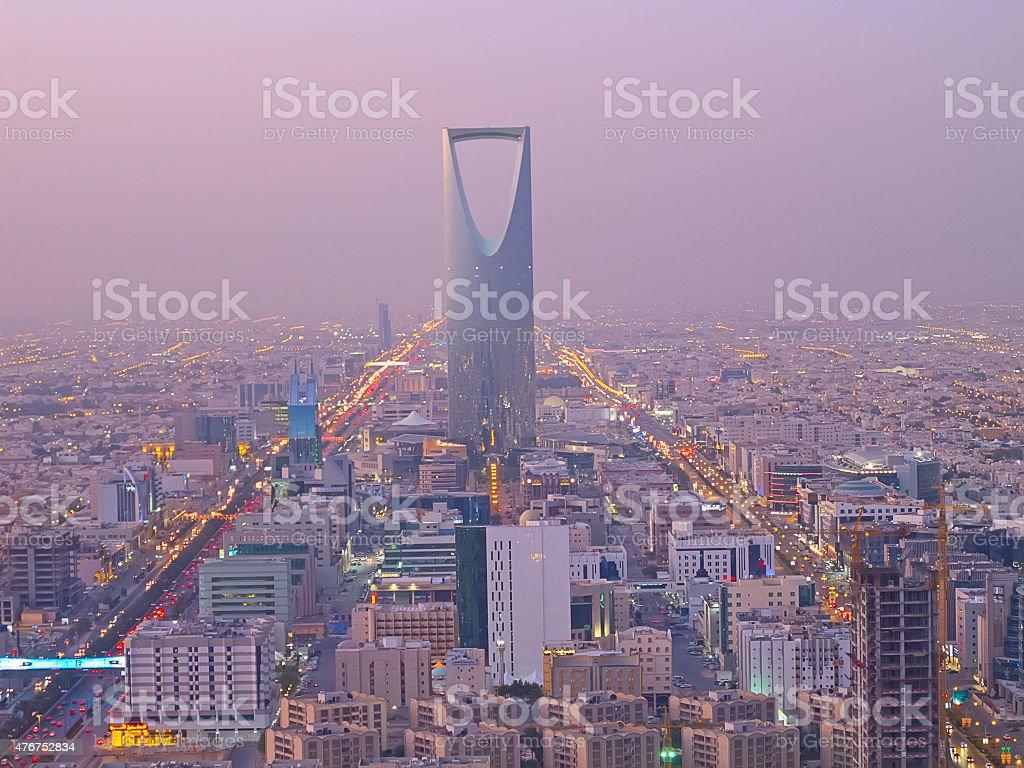 Kingdom tower stock photo
