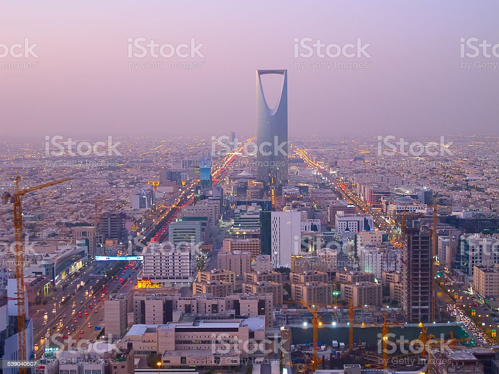 Kingdom tower stock photo