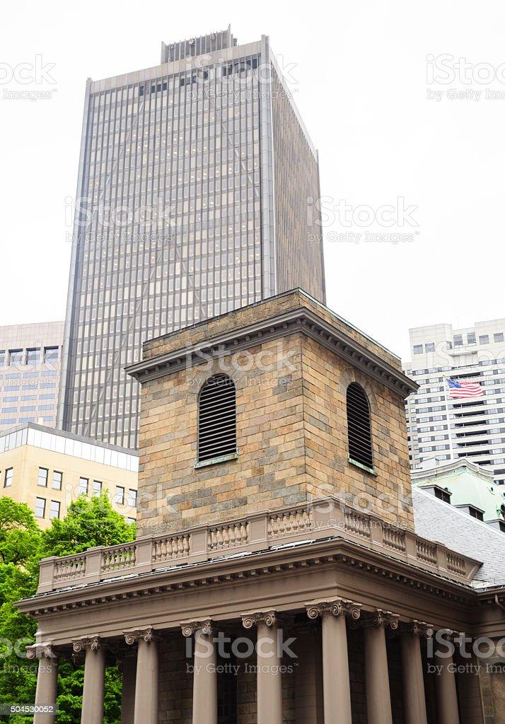 King's Chapel stock photo