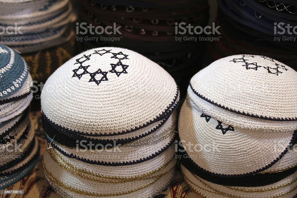 Kippah - Yarmulke. Selective focus stock photo