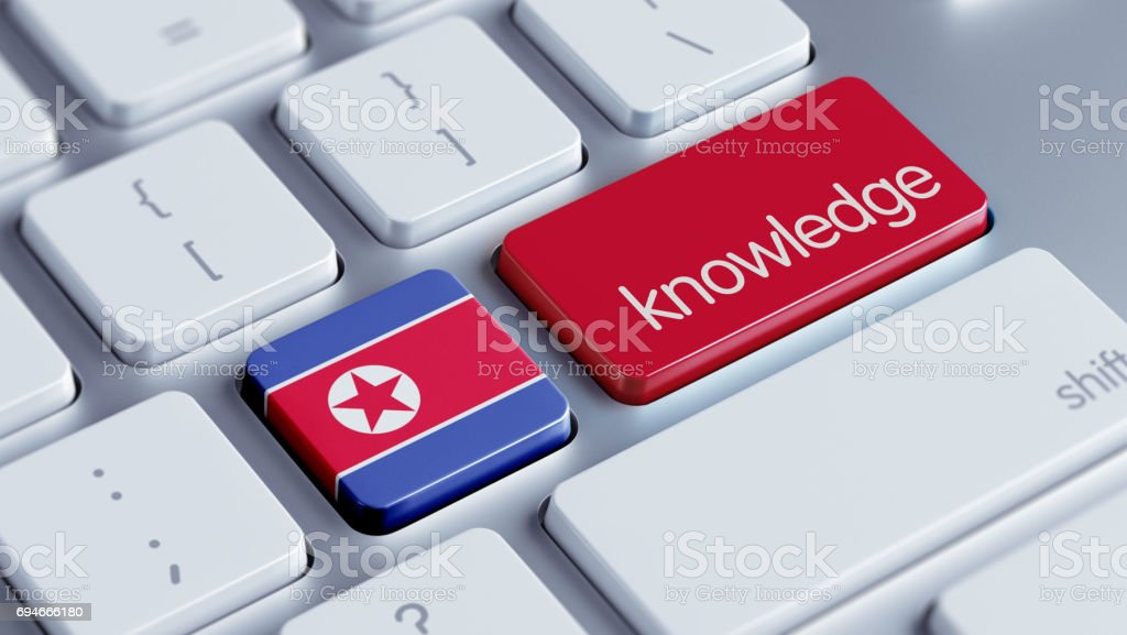 Knowledge Concept stock photo
