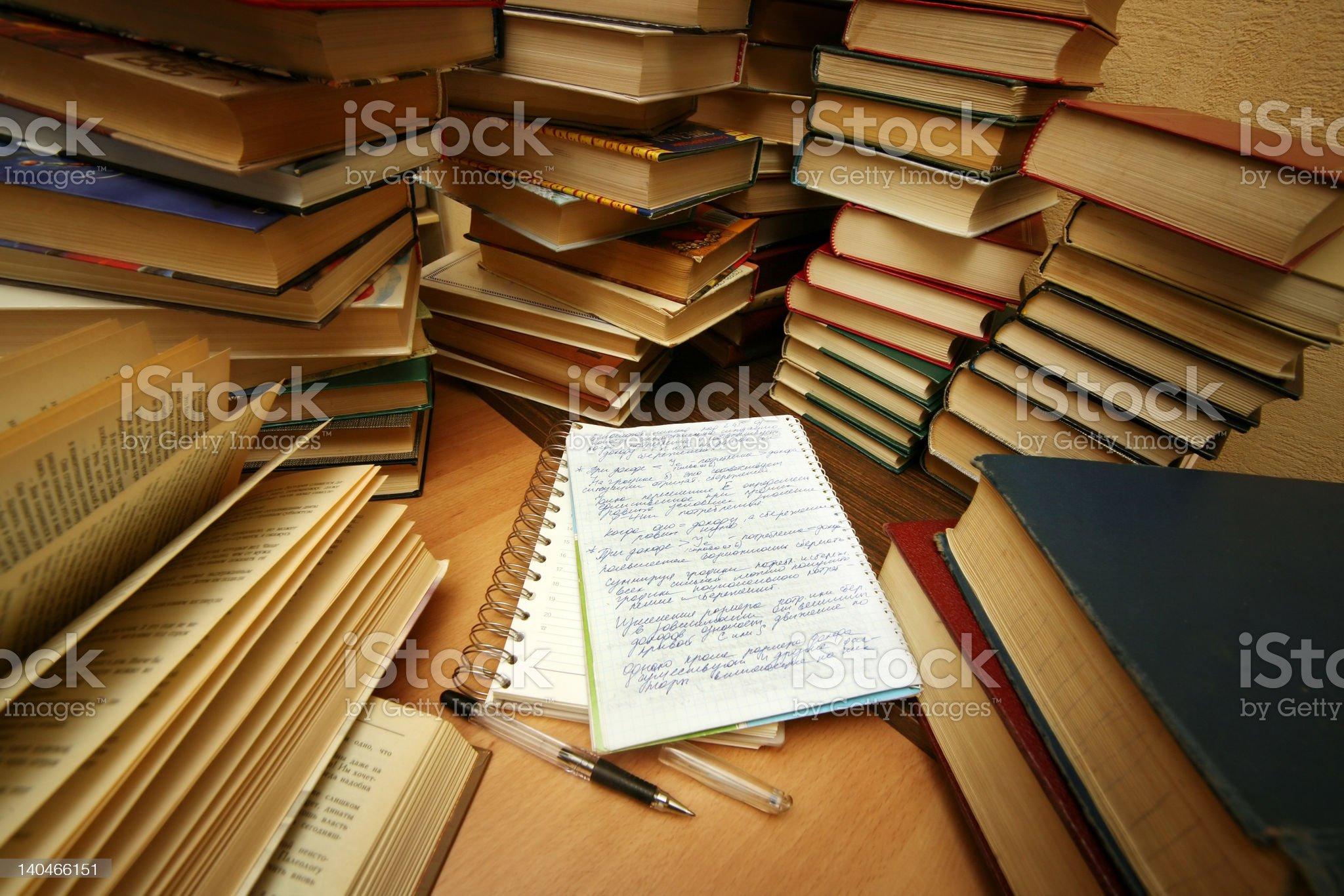 Knowledge - light royalty-free stock photo