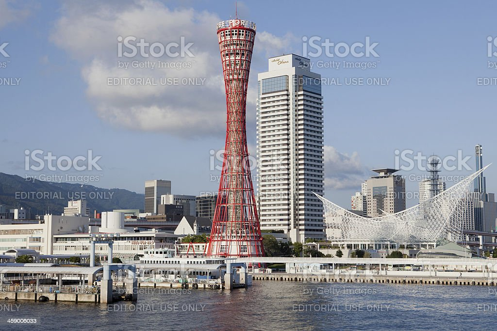 Kobe Cityscape in Japan royalty-free stock photo