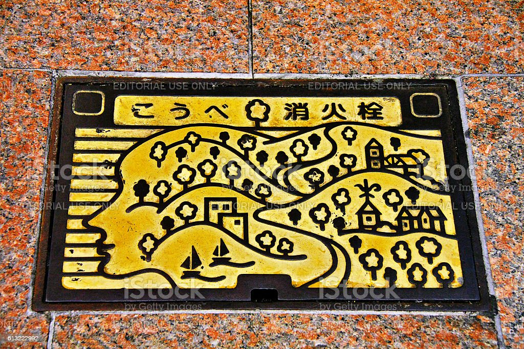 Kobe, Kansai, Japan - September 23, 2009 - Fire hydrant cover stock photo