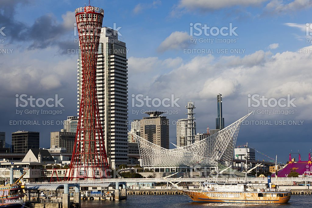 kobe port skyline royalty-free stock photo