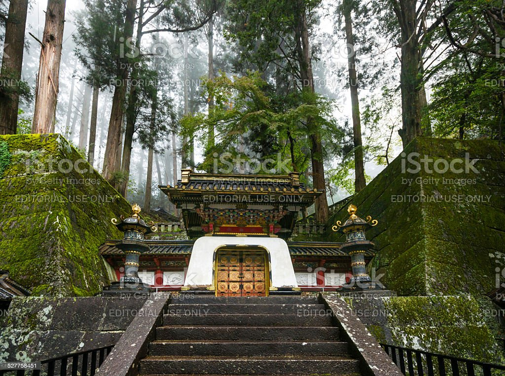 Kokamon Gate at Taiyuin-byo Iemitsu Mausoleum in Nikko stock photo