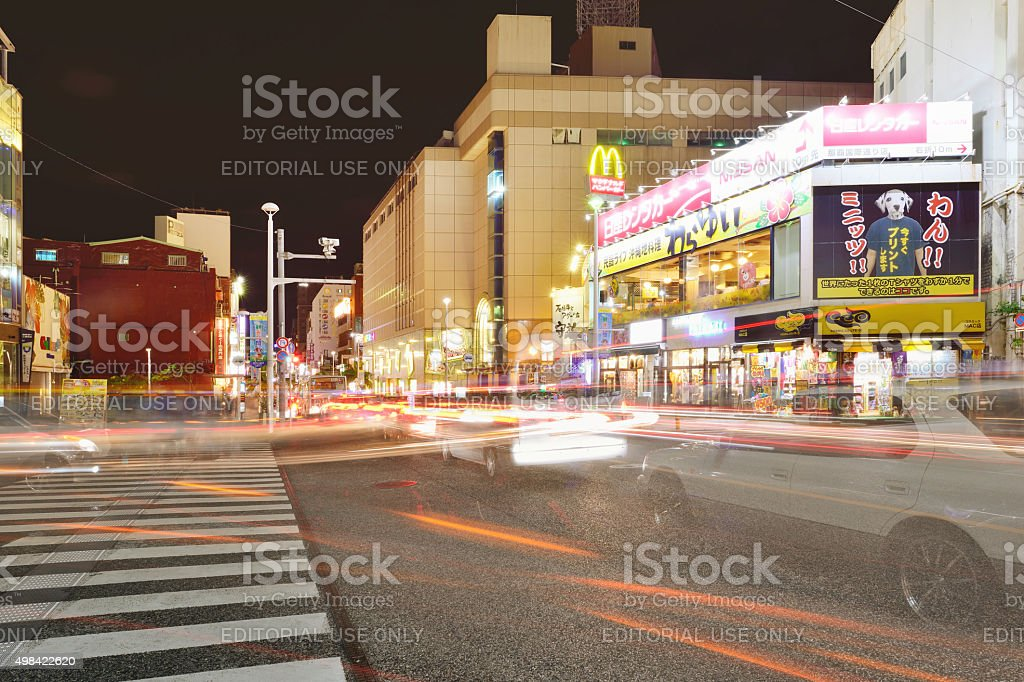 Kokusai Street, Naha, Okinawa stock photo
