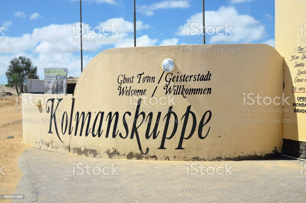 Kolmanskop in Namibia stock photo