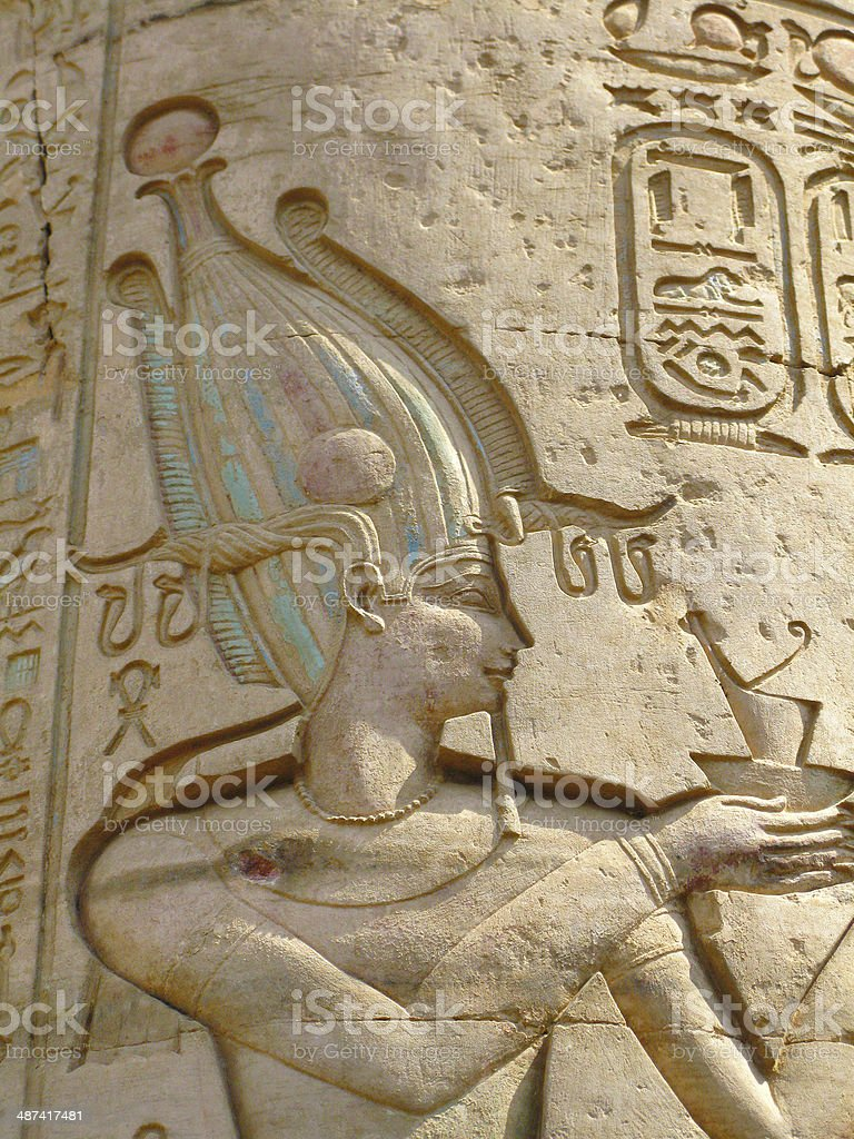 Kom Ombo archaeological site, Egypt: relief of the Pharaoh stock photo