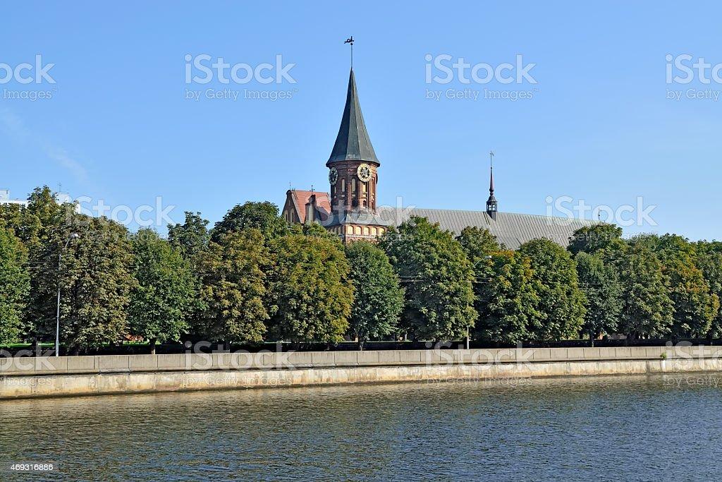Konigsberg Cathedral. Symbol of Kaliningrad. Russia stock photo