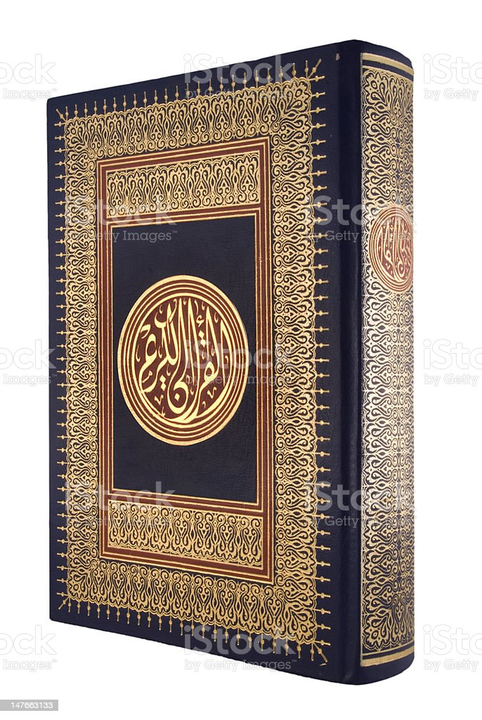 Koran oblique stock photo