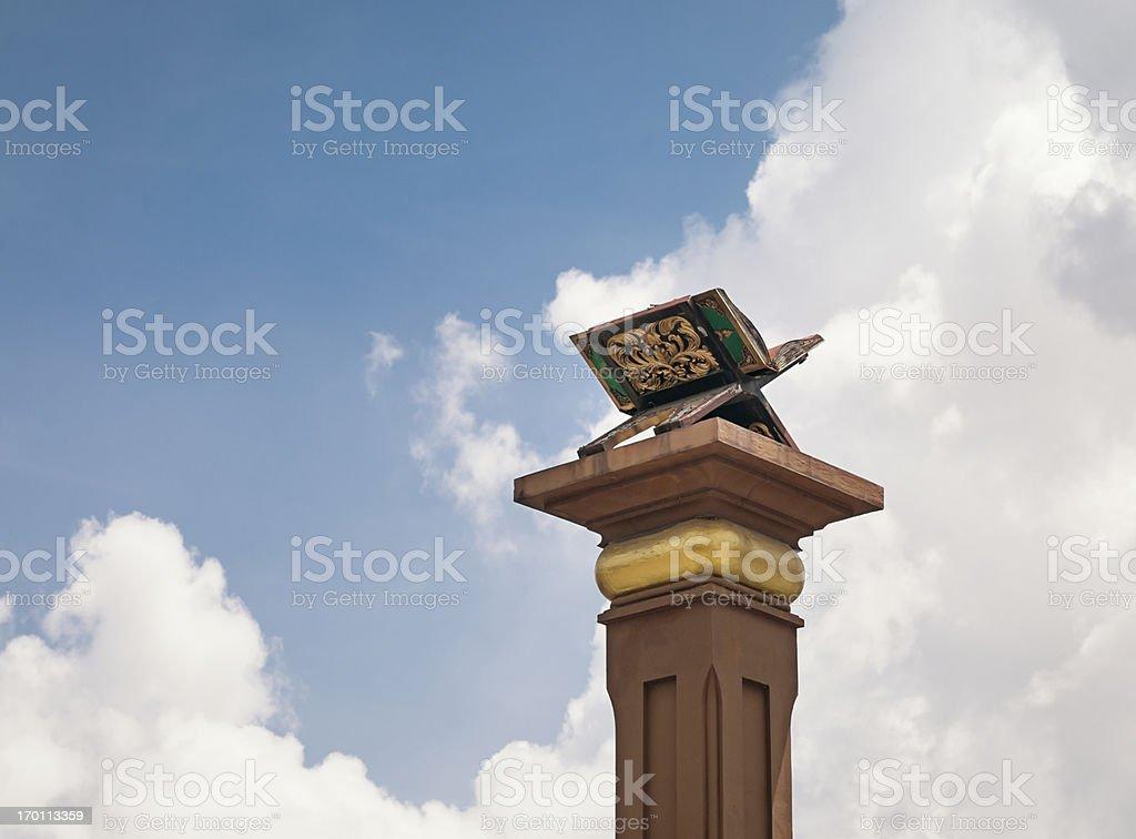 Koran On A Column stock photo