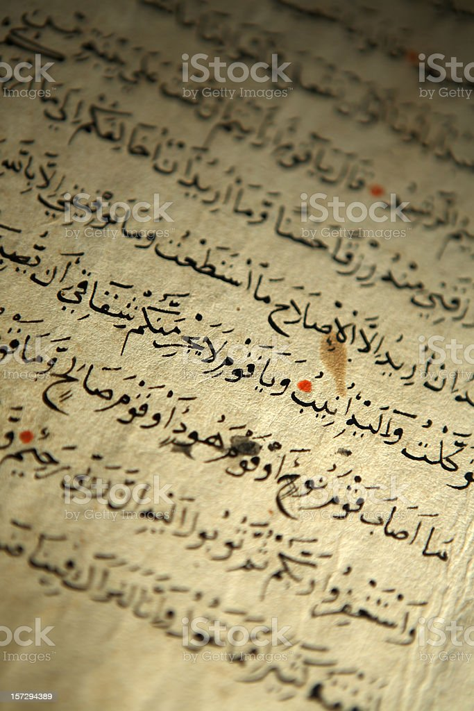 koran page royalty-free stock photo