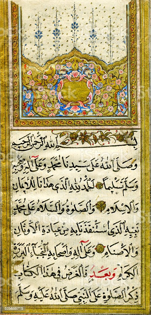 Koran page with gold leaf ornament stock photo
