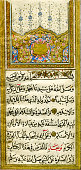 Koran page with gold leaf ornament