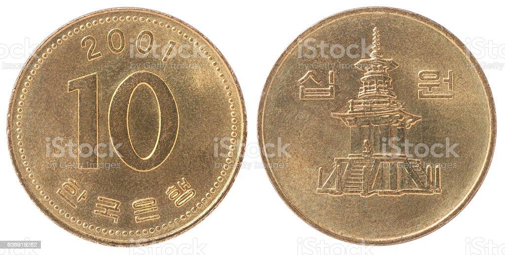 Korea 10 coin set stock photo