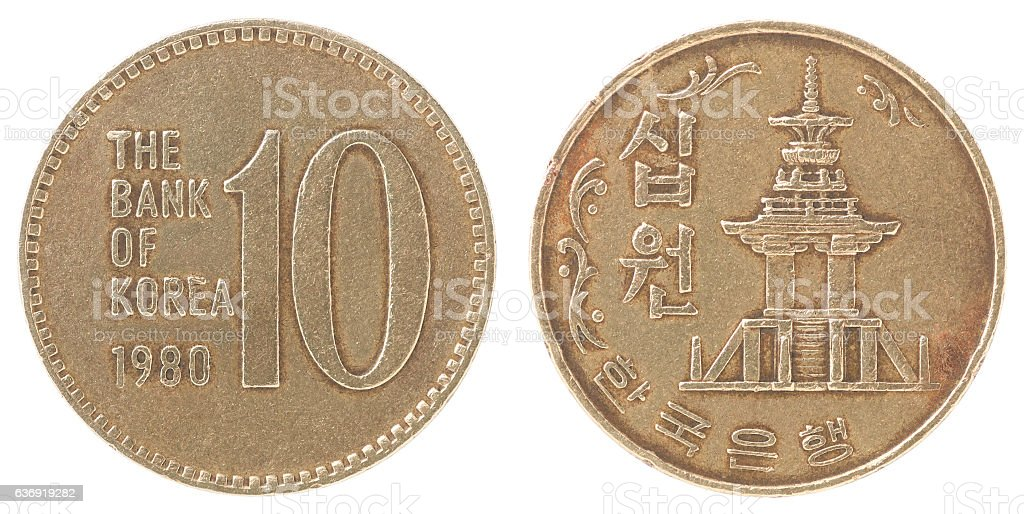Korea coin set stock photo