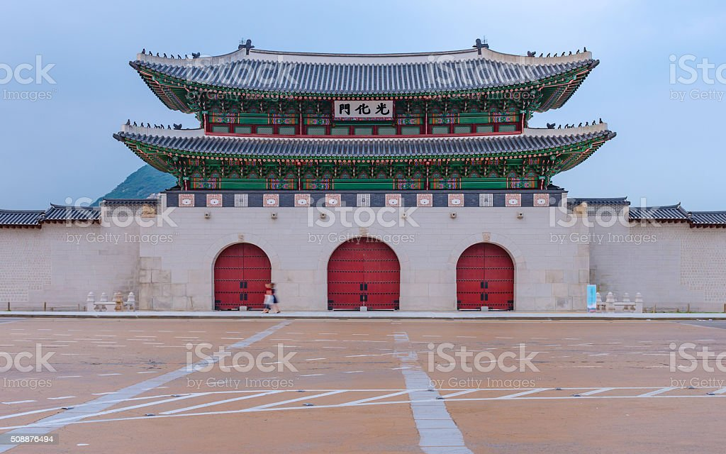 Korea,Gyeongbokgung palace at night in Seoul, South Korea. stock photo