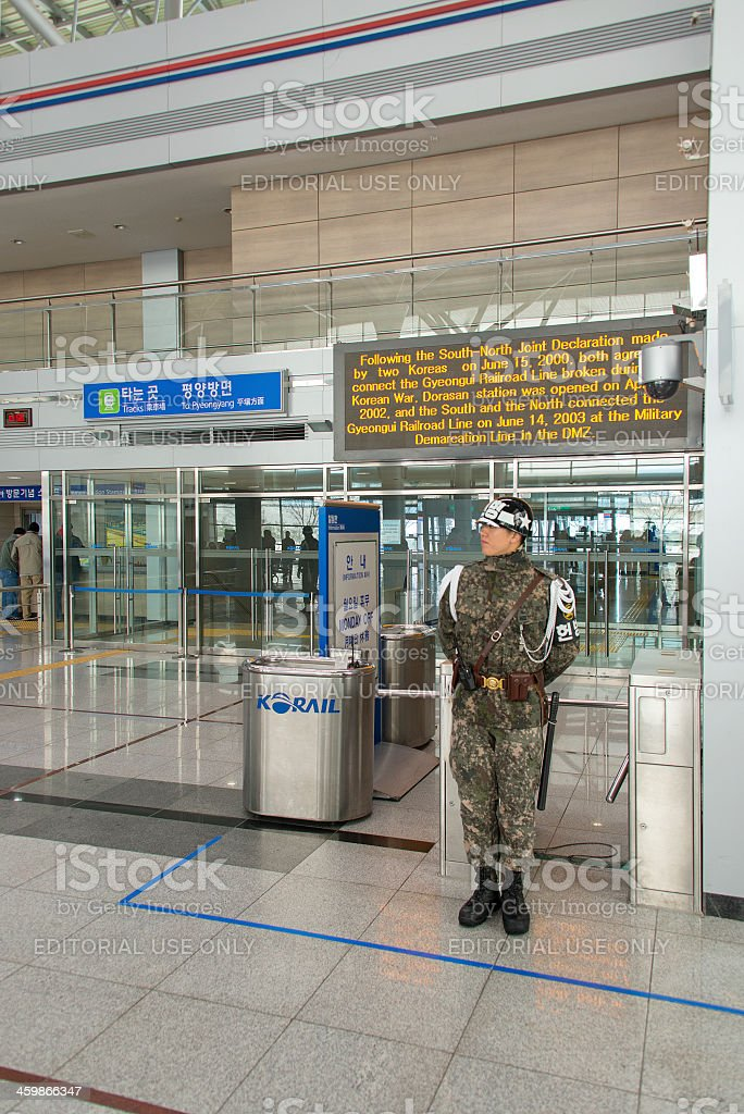 Korean Border stock photo