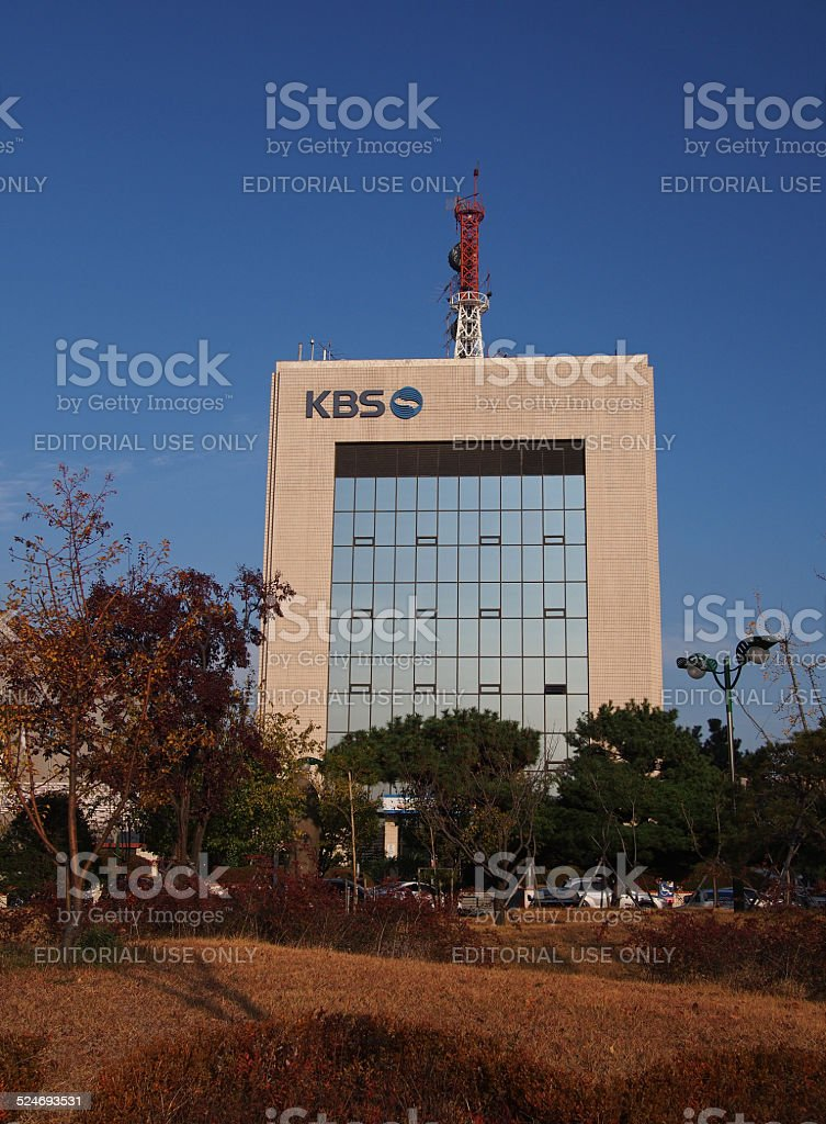 Korean Broadcasting System KBS Office and Broadcast Tower Front stock photo