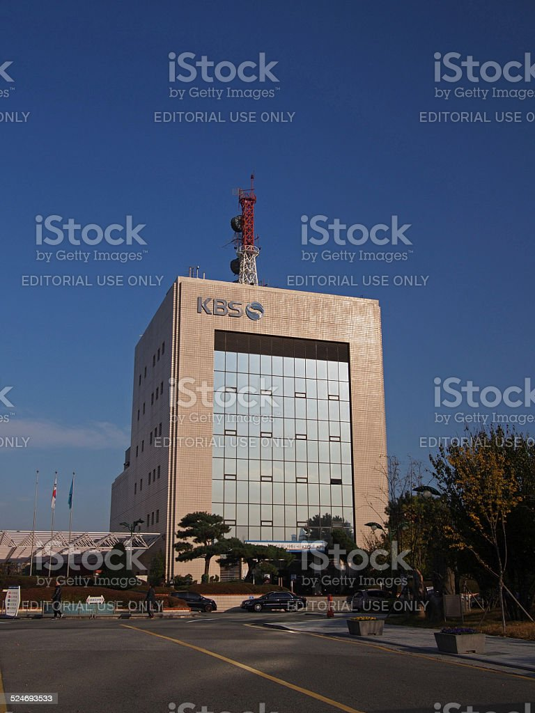 Korean Broadcasting System KBS Office and Broadcast Tower Side stock photo