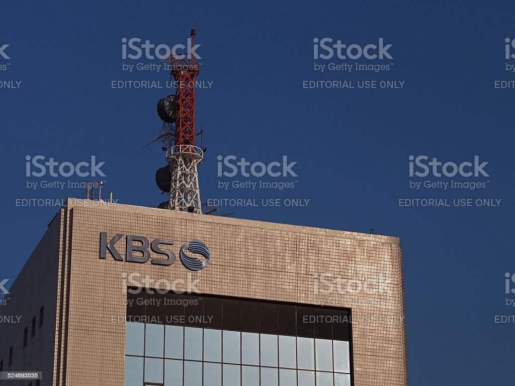 Korean Broadcasting System KBS Office and Broadcast Tower Top stock photo