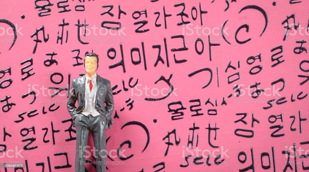 Korean business stock photo
