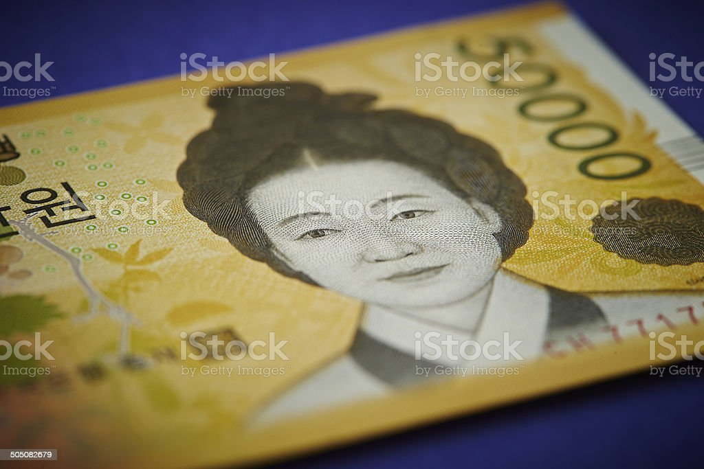 Korean Currency stock photo