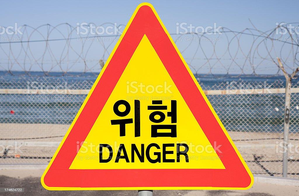 Korean Danger sign on beach royalty-free stock photo