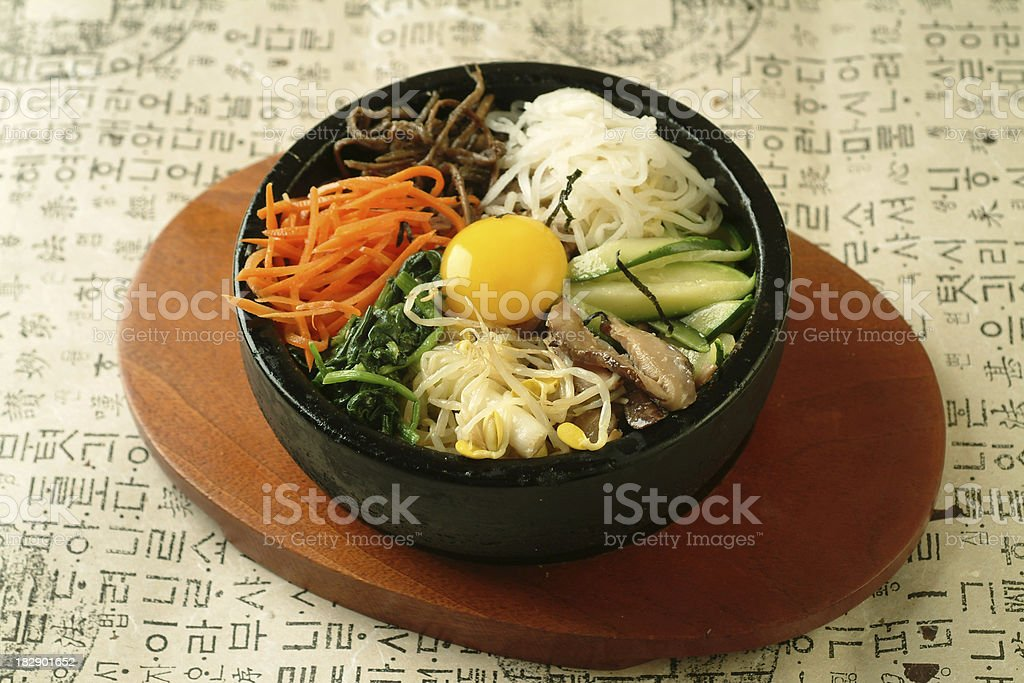 Korean Dolsot BiBimBap royalty-free stock photo