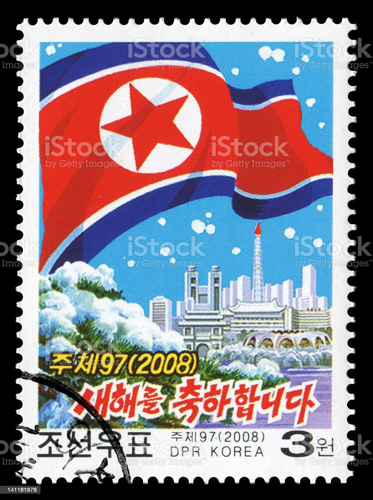 korean flag and city scenery (XXLarge) stock photo