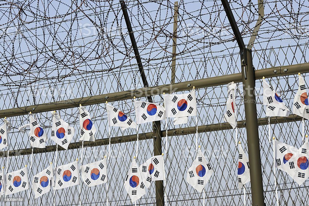 Korean Flags stock photo