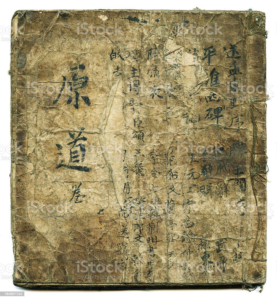 Korean manuscript old book stock photo