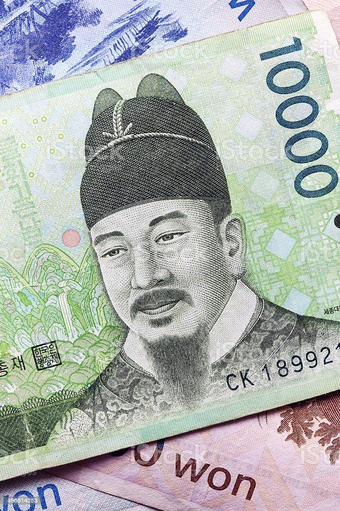 Korean Money stock photo