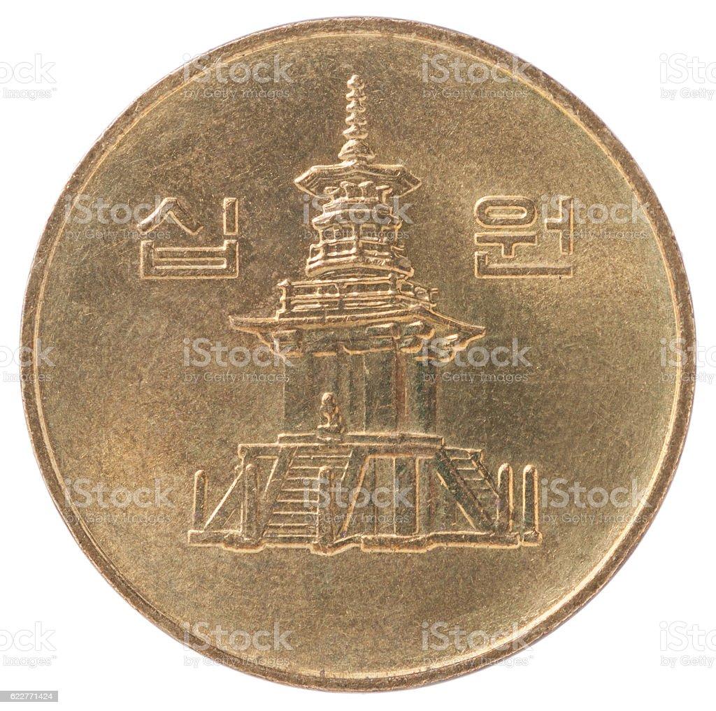 Korean new coin stock photo