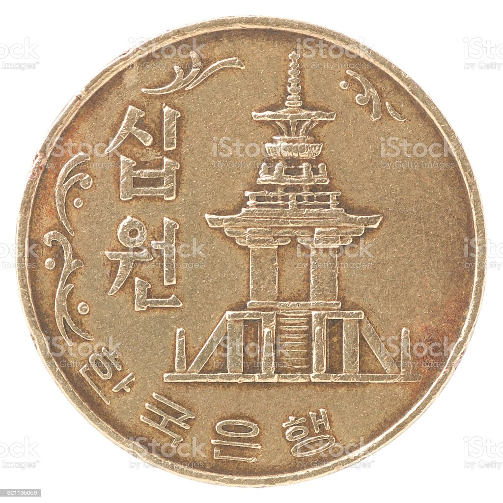 Korean old coin stock photo