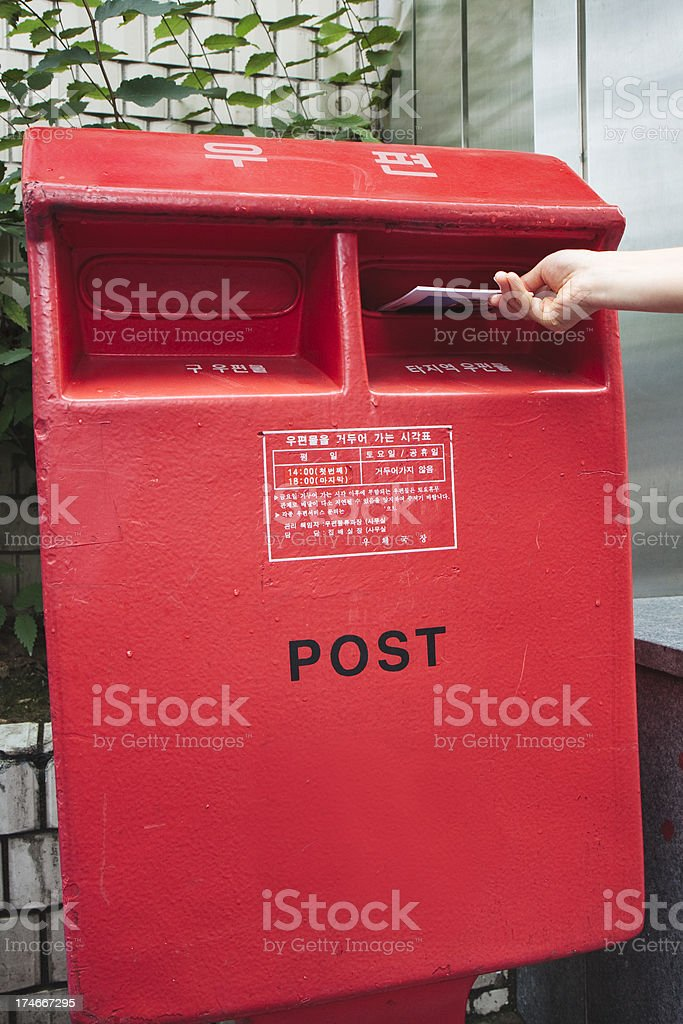 Korean red post box royalty-free stock photo