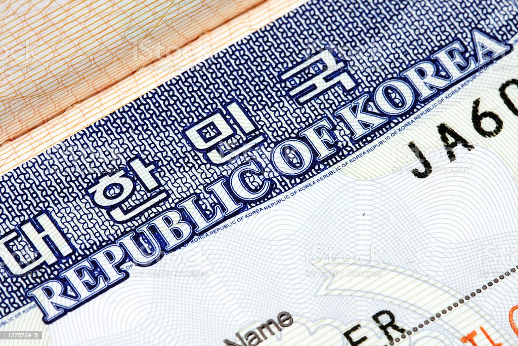 Koreanische visa Lizenzfreies stock-foto
