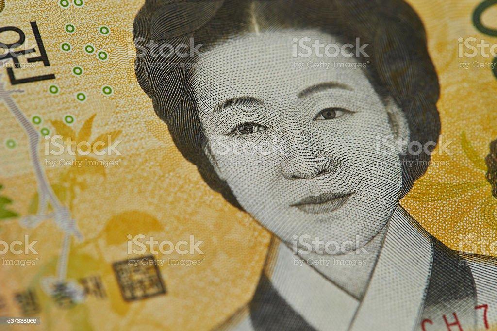 Korean won bill stock photo