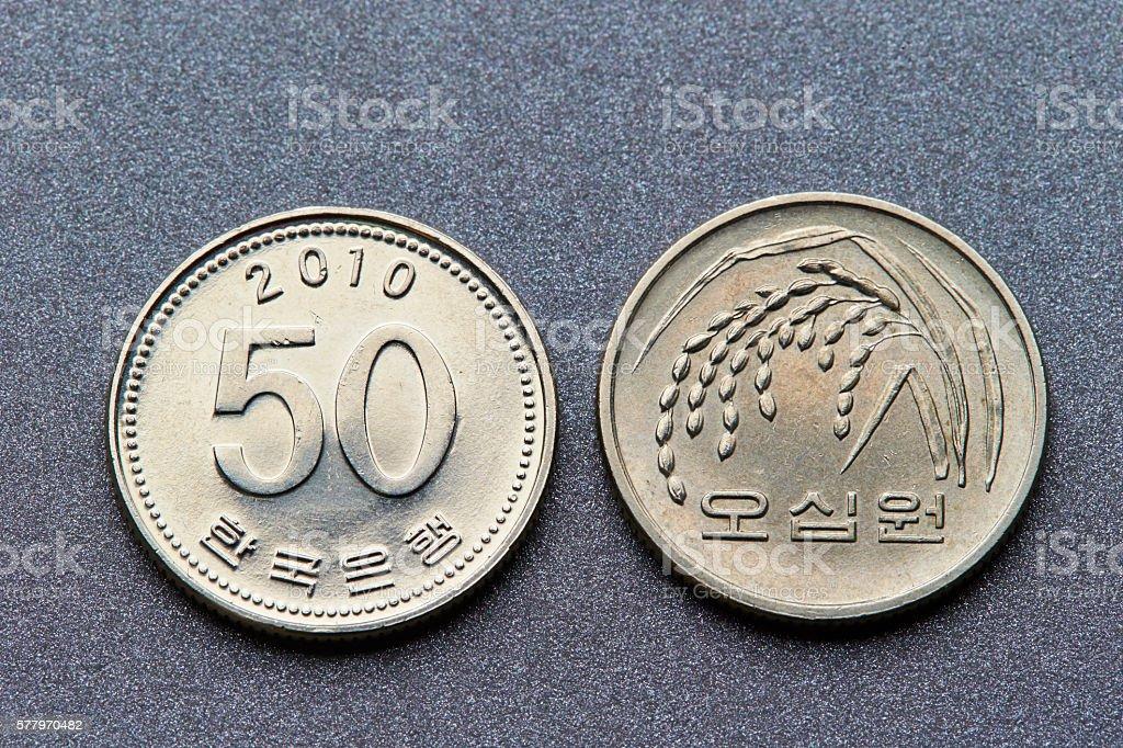 Korean won coin stock photo
