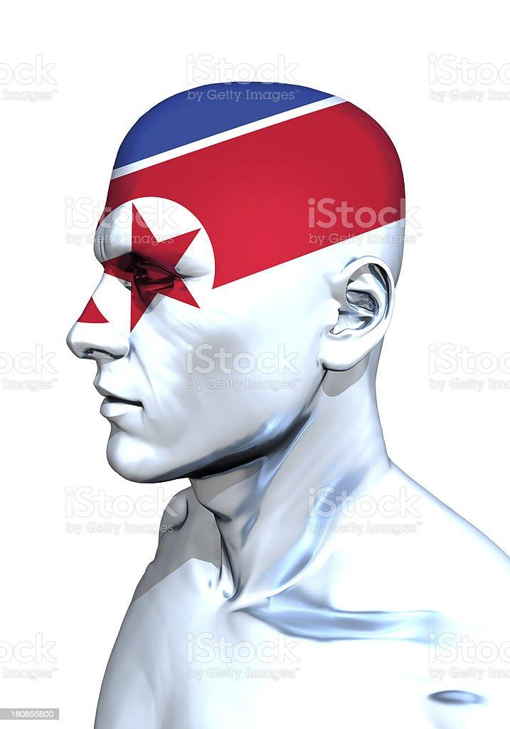 Korea's Conservative Mindset stock photo