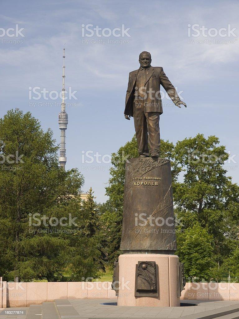 Korelov stock photo