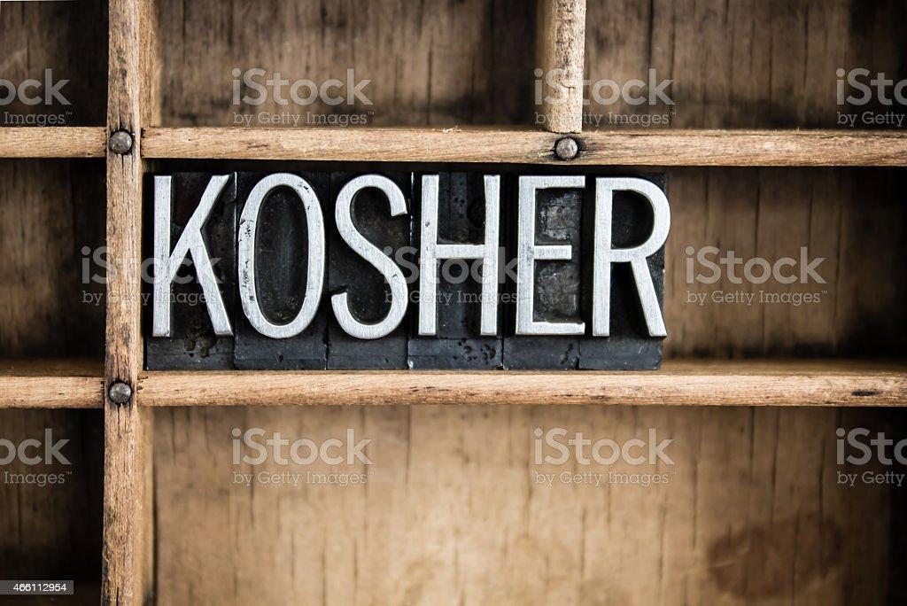 Kosher Concept Metal Letterpress Word in Drawer stock photo